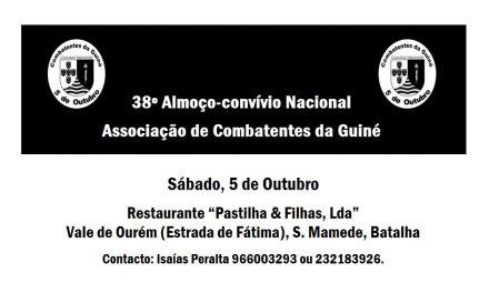 38º Almoço da Associação de Combatentes da Guiné